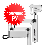 Видеокольпоскоп Topmed Colposcope HD 2
